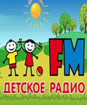5-летие радиостанции Дети FM