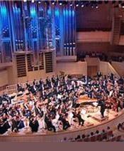Симфонический оркестр Москвы Русская филармония