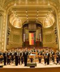 Духовой оркестр вооруженных сил Германии
