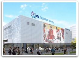 ЦСКА арена