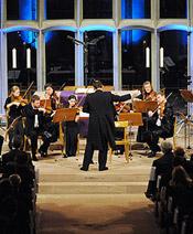 Камерный оркестр Времена года