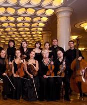 Камерный оркестр России