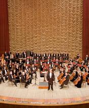 Симфонический оркестр имени Е.Ф.Светланова
