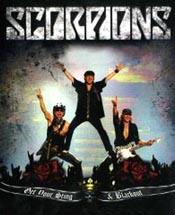 Scorpions (Скорпионс)
