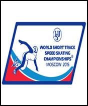 Чемпионат мира по шорт-треку