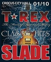 Slade / T.Rex