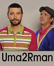 Уматурман (Uma2rman)