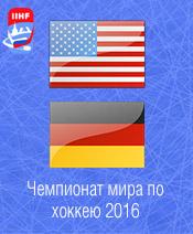 Хоккей США - Германия