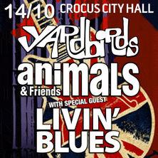 The Yardbirds, Animals and friends