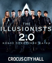 The Illusionists 2.0