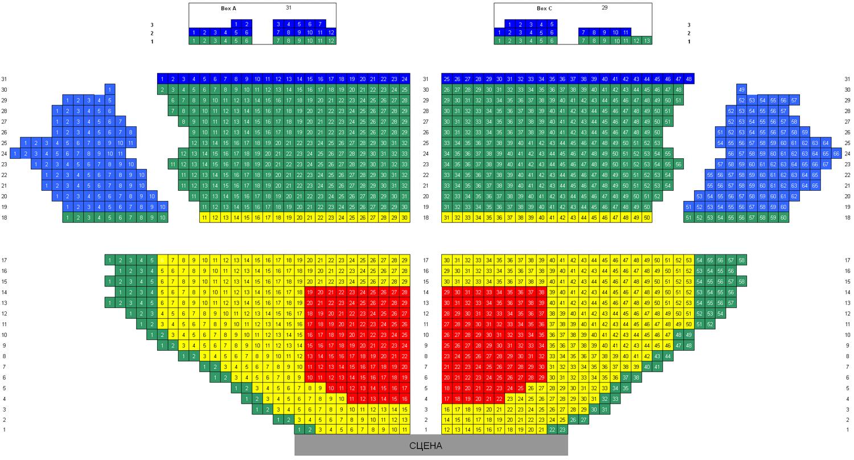 театр мюзикла россия схема зала