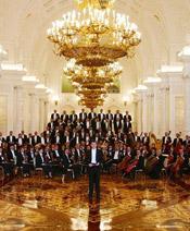 Президентский оркестр Российской Федерации