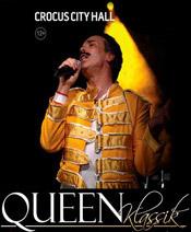 Queen Classic