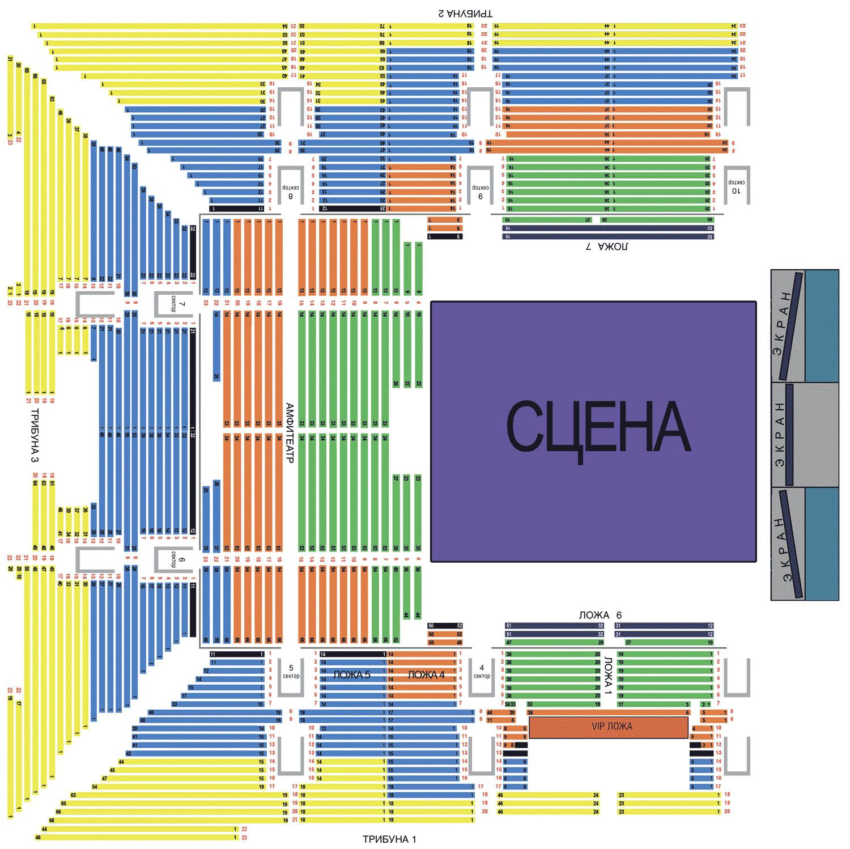 Схема зала в лужниках с местами