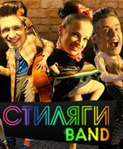 Группа Стиляги band