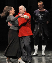 Танцы с  Учителем