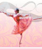 Вечер академии русского балета имени Вагановой