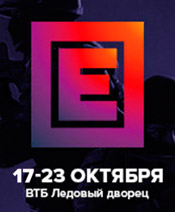 Epicenter, турнир по Counter-Strike